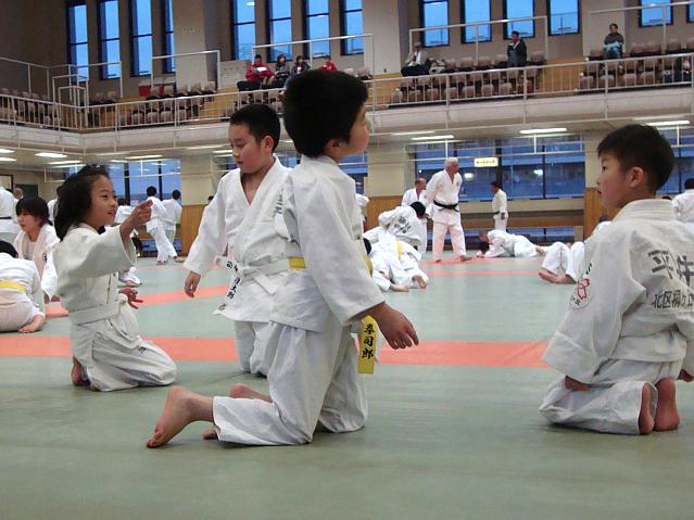 Kindertraining im Kodokan