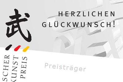 Deutscher Kampfkunstpreis 2010